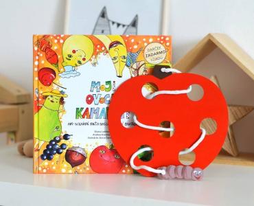 Nové ručne tvorené hračky k našim knižkám