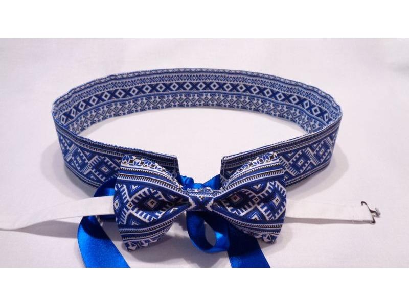 1dfc8e996 Folkový set modrý akoby vyšívaný - opasok + motýlik | Čo dokáže mama