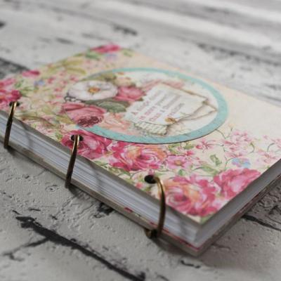 Nekonečný snový zápisník