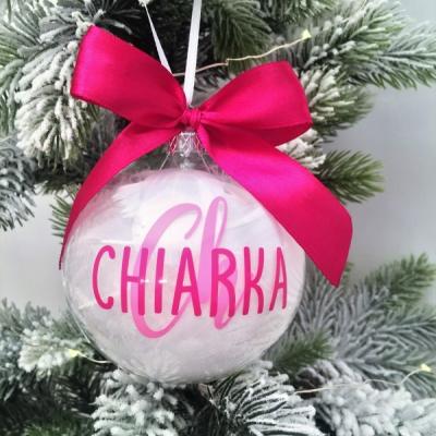 Vianočná guľa s menom a iniciálom