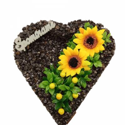 Kamienkové srdce so slnečnicami 22x21 cm