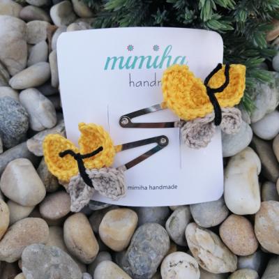 Pukačky motýlik žlto béžové